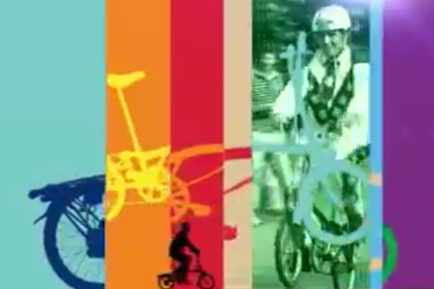 The History of Brompton